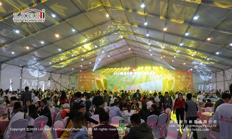 Party Tent indoor