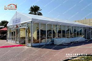Party Tents Saudi Arabia UAE