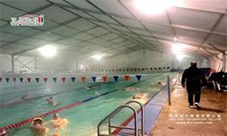 Swimming Pool Tents
