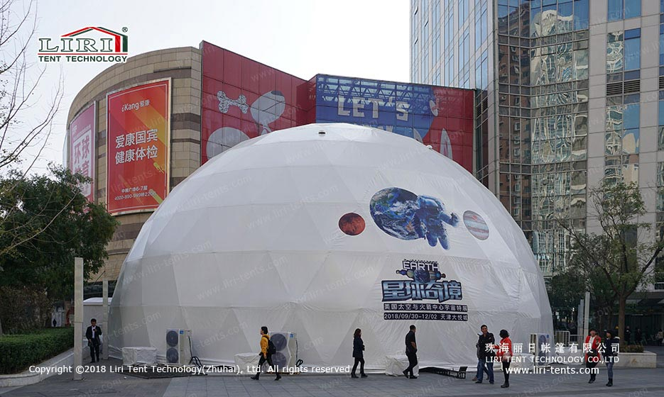 Dome shape tent