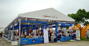 Large Party Tent Rental